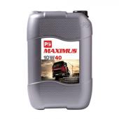 Petrol Ofisi Maximus 10w 40 Dizel Motor Yağı 20...