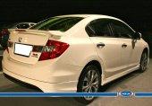 Honda Civic Spoiler 2012 Ve Sonrası