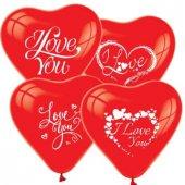 Balon 1+1 I Love You Kırmızı 100 Adet