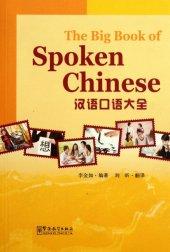 The Big Book Of Spoken Chinese (Çince Konuşma)