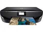 Hp Deskjet Ink Advantage 5075 Fotokopi + Tarayıcı ...