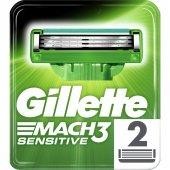 Gillette Mach3 Hassas Yedek 2 Li Tıraş Bıçağı...
