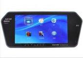 Dikiz Aynalı 7 Araç Kiti Bluetooth+usb+mp5 Hd Ekran