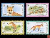 Pulko History 1970 Moğolistan 1987 Hayvan Temalı Pul Koleksiyonu (Tilki)