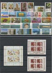 Pulko History 1970 Türkiye Cumhuriyeti Pul Koleksiyonu 1982 Yıl Seti