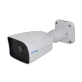 Neutron Tra 7210 Hd U Güvenlik Kamerası