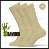 Calverton 3lü Bambu Yazlık Erkek Çorap Düz Renk Desen