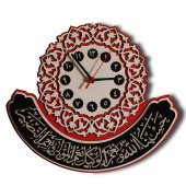 Dekoratif Arapça Hat İşlemeli Ahşap Saat