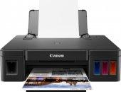 Canon G1411 Inkjet Yazıcı A4 Siyah Tanklı