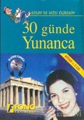 30 Günde Yunanca (Kitap + 3 Cd) Fono Yayınları