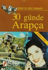 30 Günde Arapça (Kitap + 3 Cd)