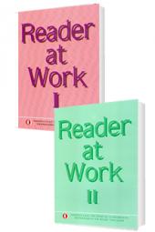 Reader At Work 1 2 Takım Odtü