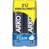 Arko Men Cool Tıraş Köpüğü 2 Li Avantaj Paketi...