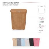 Kirli Çamaşır Sepeti Krem Rattan Desenli 2li Paket
