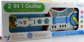 İlk Gitarım