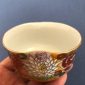 Çay Fincanı - Kutani - Antik