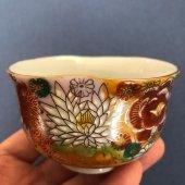 Çay Fincanı - Kutani - Antik-5