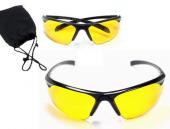 Anti Far Gece Görüş Gözlüğü (Yeni Model)-3