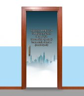 Imamhatip Kapı Giydirme 16