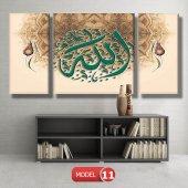 allah-lafzı dini tablolar MODEL 10 - 129x75 cm