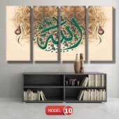 allah-lafzı dini tablolar MODEL 10 - 129x75 cm-3