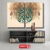 allah-lafzı dini tablolar MODEL 10 - 129x75 cm-4