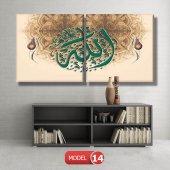 allah-lafzı dini tablolar MODEL 10 - 129x75 cm-6