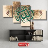 allah-lafzı dini tablolar MODEL 10 - 129x75 cm-8