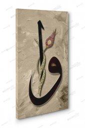 Elif Vav Tablosu 60 cm x 120 cm
