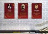 Türk Büyükleri Sokağı Okul Ve Sınıf Posterleri