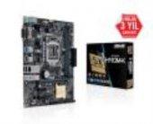 ASUS H110M-K 1151P DDR4 SES GLAN VGA SATA3 USB3.0-2