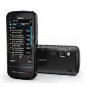 Nokia C6 Cep Telefonu (Yenilenmiş)-5