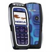 Nokia 3220 Cep Telefonu ( Yenilenmiş )-3