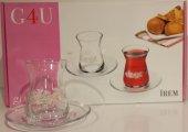 Paşabahçe 1104696 Sigma Glass İrem Desenli 12 Parça Çay Bardak Takımı