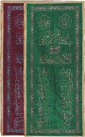 Haremhac Şönil Büyük Boy Tabut Örtüsü Yeşil