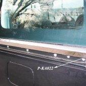 Spider Peugeot Partner Tepe(2008) Sürgülü Kapı Çıtası 4 Prç Krom