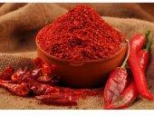 Kırmızı Pul Biber 500 Gr Yaprak Biber Orta Acı ...