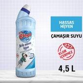 Bingo Oksijen Çamaşır Suyu 750 Ml Hasas Hijyen...