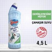 Bingo Oksijen Çamaşır Suyu 750 Ml Derinlemesine Hijyen Ekonomi Paketi 6lı