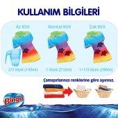 Bingo Matik Toz Çamaşır Deterjanı Renkli & Beyaz 7 kg 2li-6