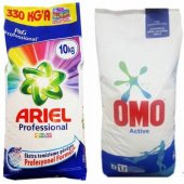 Ariel 10 Kg Parlak Renkler + Omo 10 Beyazlar
