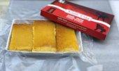 Peynir Helvası (Çanakkale Posta Pazarı) 1000 Gr...