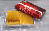 Peynir Helvası (Çanakkale Posta Pazarı) 500 Gr