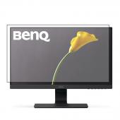 Nunamax Benq Gl2580h Uyumlu 24,5inch Monitör Ekran Koruyucu