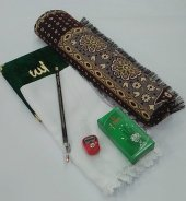 Haremhac 6lı Hediyelik Özel Set (Hac Hediyesi Anneler Günü) Hr095