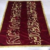 Haremhac Saten İnce Minber Ve Tabut Örtüsü