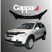 Chevrolet Captiva Kaput Rüzgarlığı Koruyucu...
