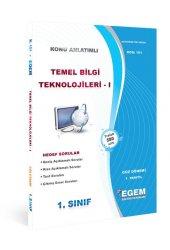 Aöf Temel Bilgi Teknolojileri I 1. Sınıf Güz Dönemi Konu Anlatımlı Soru Kitabı Tek Egem Yayınları