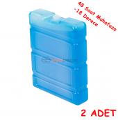 Buz Aküsü -18 Derece Özel Ürün (26x16x4)cm 2 Adet