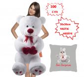 özgüner 100 Cm Bobo Beyaz Seni Seviyorum Yastık Tavşan Hediyeli